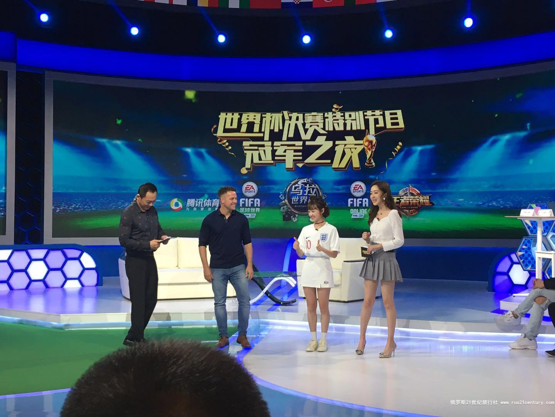 我社接待腾讯观赛游,李子璇和欧文