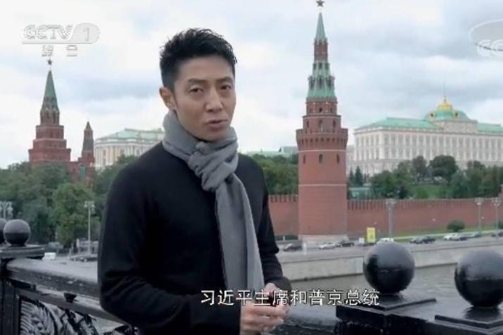 撒贝宁在莫斯科开讲啦!