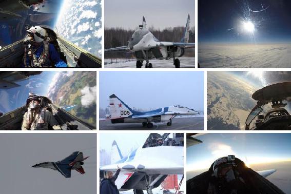 米格-29 战斗机体验太空边缘