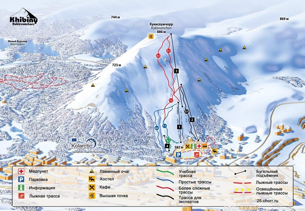 基洛夫斯克希比内滑雪场