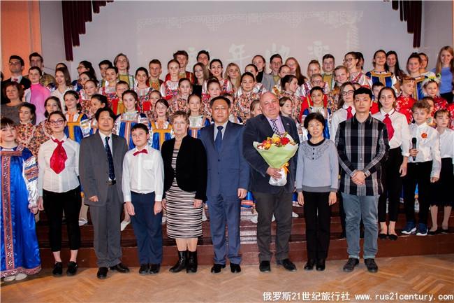 中俄学校欢度春节交流演出